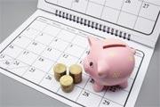 Tagesgeldkonten